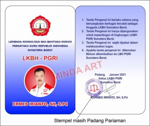 ID Card LKBH